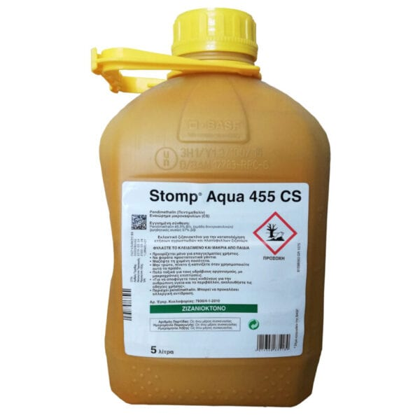 Stomp Aqua 455 CS 5lt